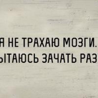 Артём Голофеевский