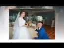 Михаил и Елена слайдшоу свадьба