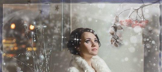 ты моя снежная королева а я несчастный влюбленный кай
