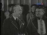 Легенды мирового кино Владимир Володин
