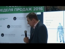 Михаил Москотин - 11 привычек успешного продавца