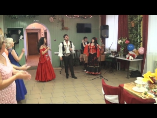 """Цыганская группа венгерка. мохнатый шмель и песня из к/ф """"табор уходит в небо"""" юбилей людмилы."""