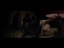 Абатуар. Лабиринт страха / Abattoir (дублированный трейлер / премьера РФ: 24 ноября 2016) 2016,ужасы,США,16