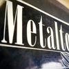 Металтул Metaltool