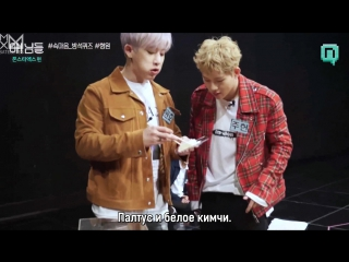 [Рус.саб][22.05.2017] MONSTA X MBC Nimdle Ep.9