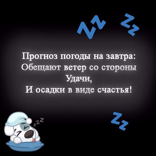 https://pp.vk.me/c837432/v837432244/50ba/4FI1_zcubv4.jpg