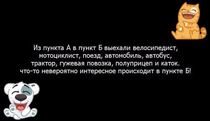 https://pp.vk.me/c837432/v837432244/519c/NuMY_rBCQaE.jpg
