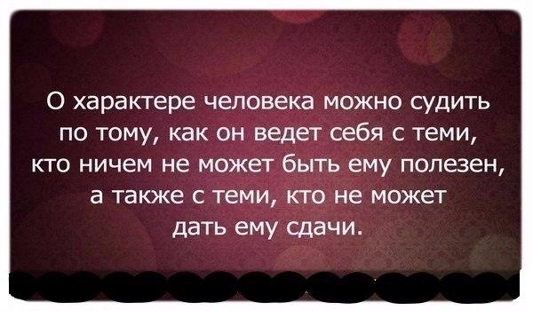 https://pp.vk.me/c837432/v837432244/55a6/xNQmZh8EyHA.jpg
