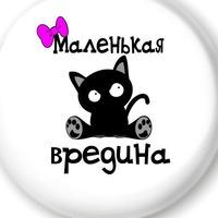 Анкета Алёна Антипенко