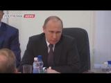 Это че такое - Путин