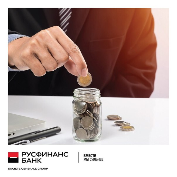 Сегодня все, кто имеет отношение  к финансовой сфере, отмечают День фи