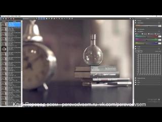 Полное введение в V-Ray для 3ds Max