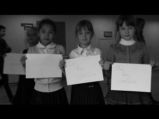 Социальный ролик про учителей