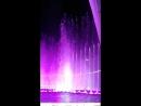 Поющие фонтаны в Красной Поляне