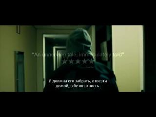 Самозванец (2012) Трейлер