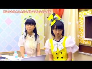 SoraRan (Hachiroke) & Kuribo (Leaf Citron) 3B junior - Kawakami Akira no Hito no Fundoshi de Hitori Fundoshi [2017.05.22]