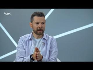 Яндекс — live