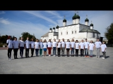 Поздравление Президента РФ В.В. Путина от молодежи Южного Федерального округа
