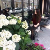 Olya Shihkerimova