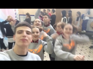 Командам WEST BAND | дом танца ART HALL