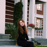 Ирина Тимощенко