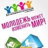 Dom-Molodezhnykh-Organizatsy Mbu