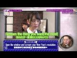 Nogizaka46 Eigo (Nogi Eigo) Shinshun SP Sekai no Minna to Friendship Senshuken от 29 января 2017г.
