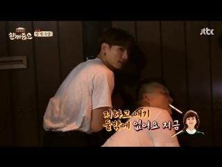 한끼줍쇼 Let's Eat Dinner Together Ep.50 170927 - BTS (Jin, Jungook)