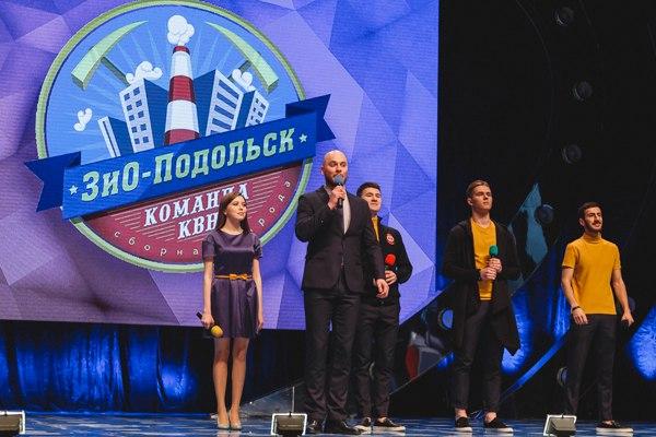 Текстовый онлайн третьей 1/8 Международной Лиги МС КВН 2017.