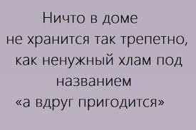 https://pp.vk.me/c837432/v837432666/400d/2GMgv5Sur9w.jpg