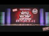 Красноярская команда выиграла чемпионат мира по хип-хоп танцам - World Hip Hop Dance Championship 2017 США