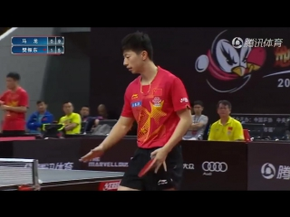 2017: Ma Long VS Fan Zhendong