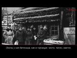 100 фактов о 1917. Немецкие окопы