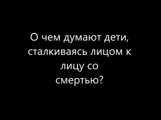 Буктрейлер к книге М. Ибрагимбекова За все хорошее-смерть