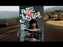 Poetic Justice [Поэтичная Джастис]