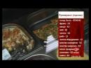 Народный Комиссар 56 ТВ версия БЕРЕГ Кит опасные продукты Автобус 27 0 баллов отключение лифтов в Перми