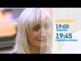 Найдите людей из моего сна Говорит Украина