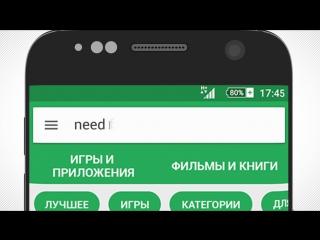 Оплата в Google Play с мобильного баланса Beeline