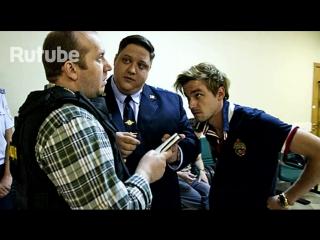 Полицейский с Рублёвки: сезон 1, серия 9 2016 2 3 4 5 6 7 8