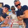 Школа аниматоров Анны Алипатовой