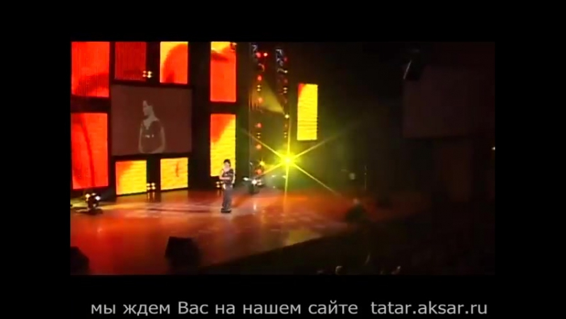 Йөрәгең белән ярат Эльмира Сулейманова