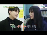 Junhyung- Tell me and I'm okay