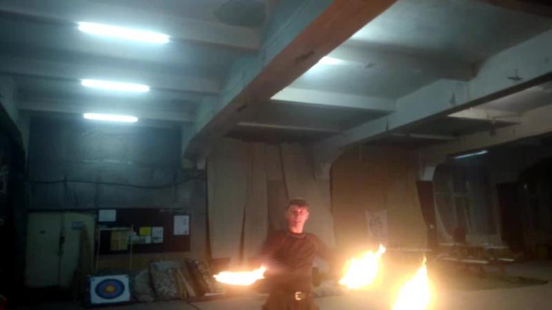 FireMagic!