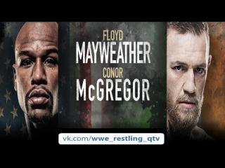[WWE QTV]☆[Highlights]Floyd Mayweather vs Conor Mcgregor]Флойд Мейвезер проти Конора МакГрегора]