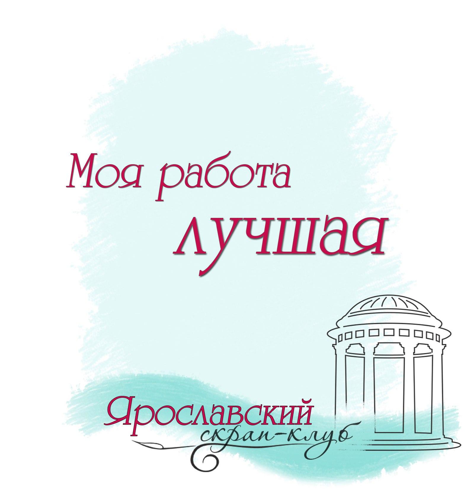 Панно Гарри Поттер