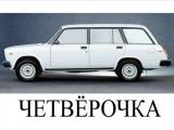 Таркан_-_Караоке_по-русски.movalexandr7006125