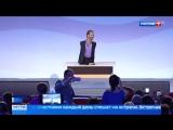 На Всемирном фестивале молодежи в Сочи выступил Ник Вуйчич