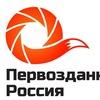 Фестиваль природы «Первозданная Россия»