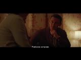 Rus Sub Marston Movie - 'Nobody Will Ever Publish This' Clip