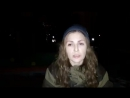 Волонтёр Соломия Соломка о спецоперации СБУ и о знакомстве с бывшим ФСБ шником Ильёй Богдановым